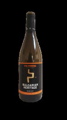 Via Vinera, Bulgarian Heritage, Dimyat 2018, Orange wine, voorbeeld, winkel nog in ontwikkeling tot medio november 2021