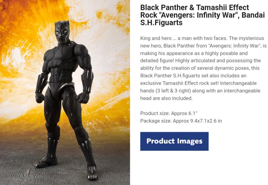 """Black Panther & Tamashii Effect Rock """"Avengers: Infinity War"""", Bandai S.H.Figuarts"""