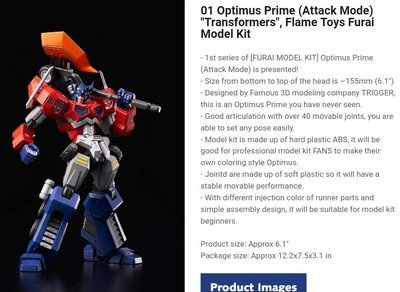 "OPTIMUS PRIME ""TRANSFORMERS"" RELEASE DATE OCTOBER 2018"