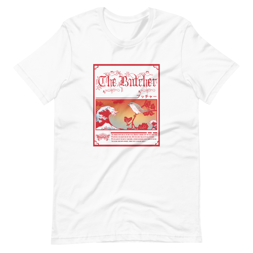 The Butcher Japanese Unisex T-Shirt