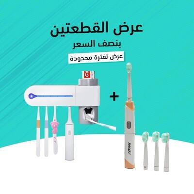 فرشة أسنان كهربائية قابلة للشحن + حامل و معقم فرش الأسنان