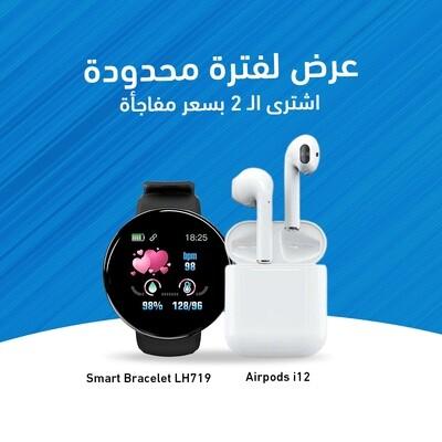 D18 Smart Watch + Airpods i12