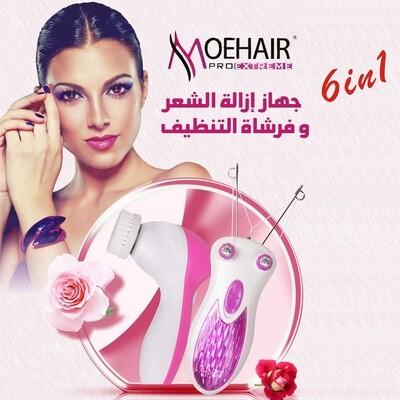 مقص إزالة الشعر الكهربائي + جهاز تنضيف البشرة 6×1