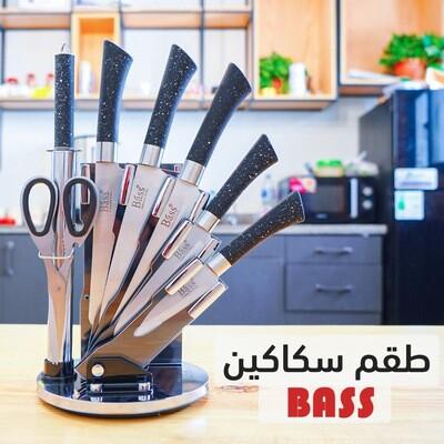 Bass  طقم سكاكين