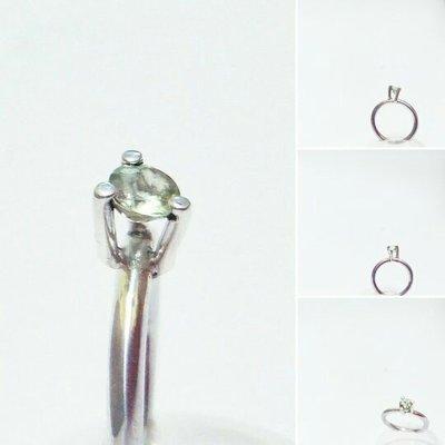 Anillo de compromiso en Oro Blanco y gemas o diamante. Personalizable