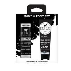 Men's Hand & Foot Gift Set