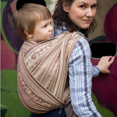 Baby sling Karaush Adel Toffee