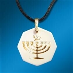 Body Shield: Expression Of Faith - Menorah Gold on White