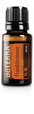乳香精油 Frankincense 15ML