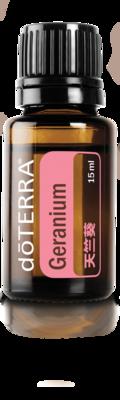 天竺葵精油  Geranium 15ML