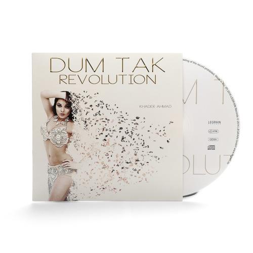 DUM TAK Revolution VOL.1