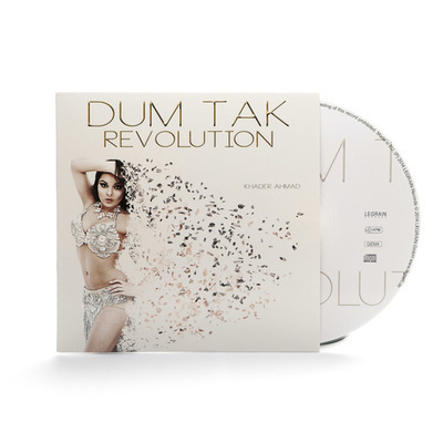 DUM TAK Revolution VOL.1