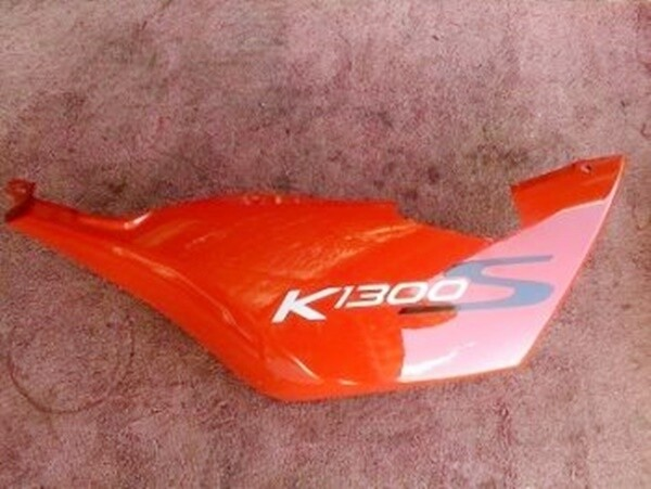 K1300S Left Rear Lateral Panel. (W)