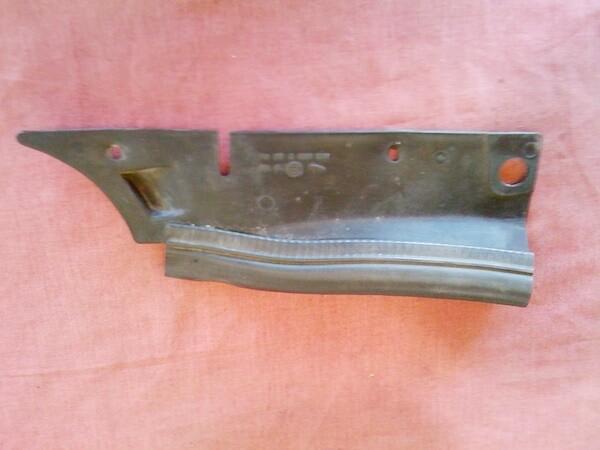 K1100LT Left Side Cover (W-4)