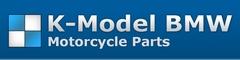 K-Model BMW Motorcycle Parts