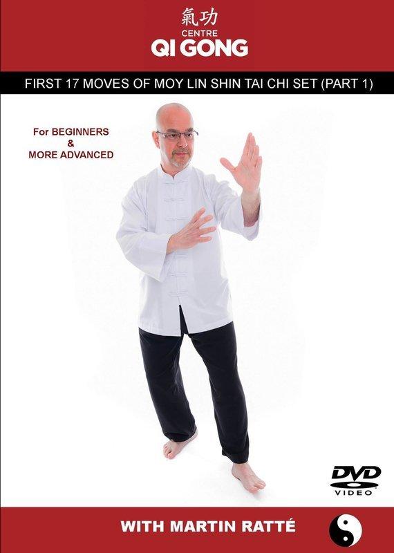 FIRST 17 MOVES OF MOY LIN SHIN TAI CHI (DVD)
