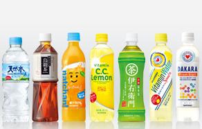 32. Japanese soft drink