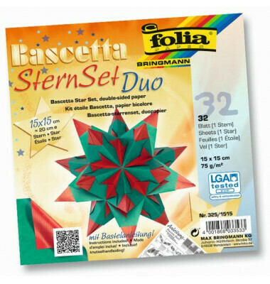 Набор бумаги и оригами 20*20  (20 листов)
