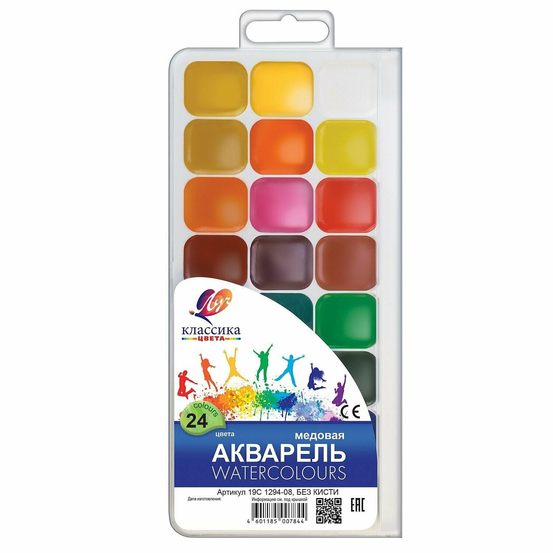 Краски акварельные медовые Луч 24цв