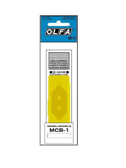Лезвия OLFA для резака MC-45/2B, 5 шт 20(14) х 49х0,3 мм