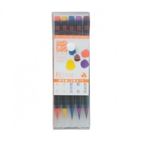 Набор акварельных маркеров - кистей Sai (5 шт, осенние цвета)