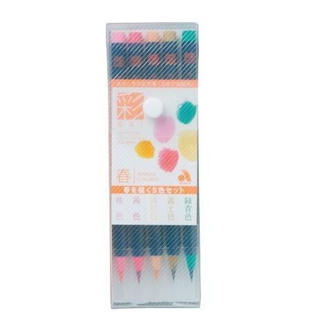 Набор акварельных маркеров - кистей Sai (5 шт, весенние цвета)