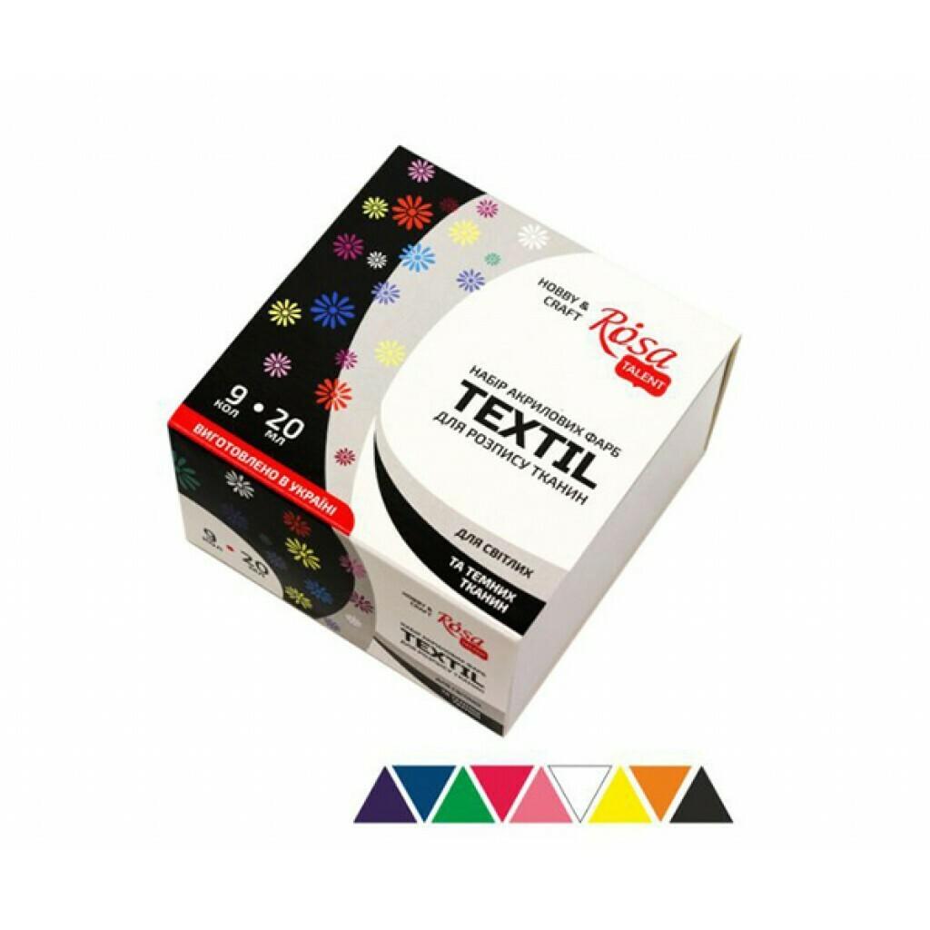 Set de culori acrilice pentru textil Rosa 9cul*20ml