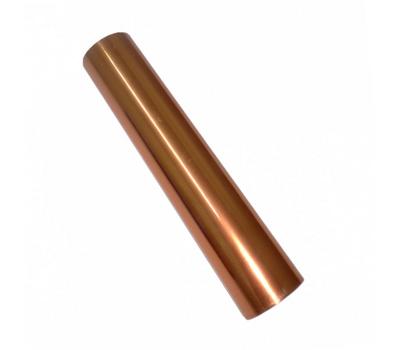 Фольга трансферная, Roll Cooper 0,21см*1м