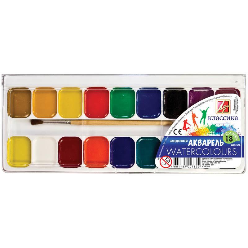 Краски акварельные медовые Луч 18цв
