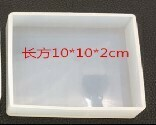 Silicone Mould - 100mm square