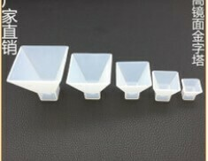 Silicone Mould -  Pyramid mould 40mm (middle size)