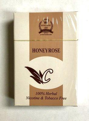 Honeyrose CHOCOLATE - DAMAGED