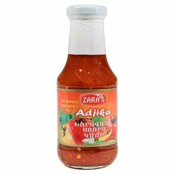 Adjika Zara's