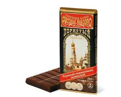 Chocolate Dark 70% Kupola
