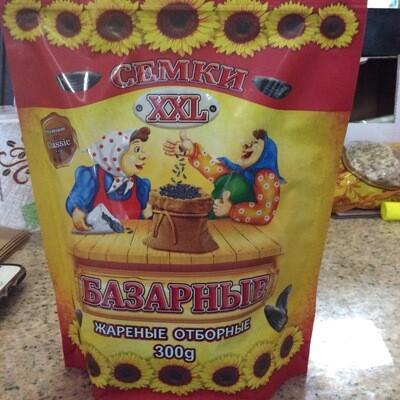 Sunflower Seeds Bazarnye 300 gr XXL
