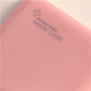 AntiBacterial Mask Pink  Case
