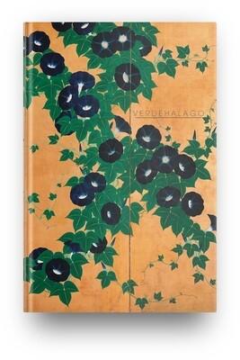 Libreta Suzuki Kiitsu Flores  03 (Gloria de la mañana) [En existencia]