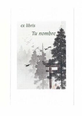 ex libris personalizado 64 piezas [Puerta Torii] envío incluido
