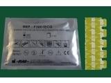 Ηλεκτρόδια F-3001ECG (100 τεμάχια)