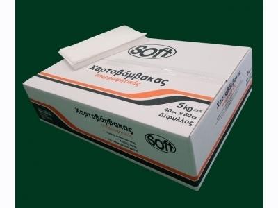 Χαρτοβάμβακας Extra-Soft (λευκότητας 72%) διπλωμένος 5kg 40εκ Χ 60 εκ. (τεμάχιο)