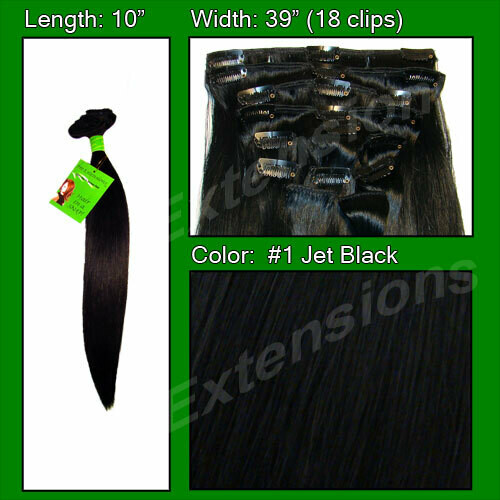 Hair Extensions #1 Black - 10 inch