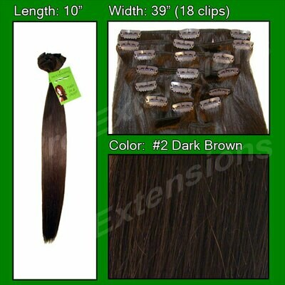 Hair Extensions #2 Dark Brown - 10 inch