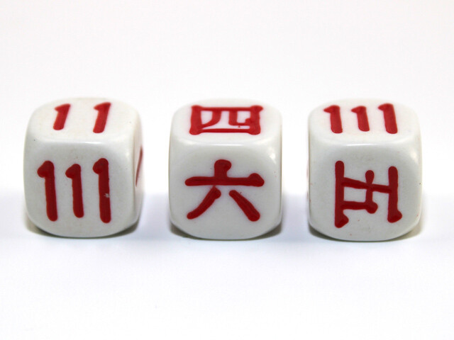 Japanese Number White/red 16mm Die Role Playing Games RPG Tabletop CCG Card