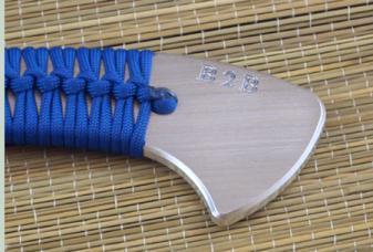 B2B - Fan Tail Barong Trainer