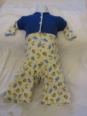 Long Sleeve Knit Sleepwear (boy)