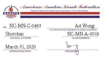AAKF Annual Membership Renewal