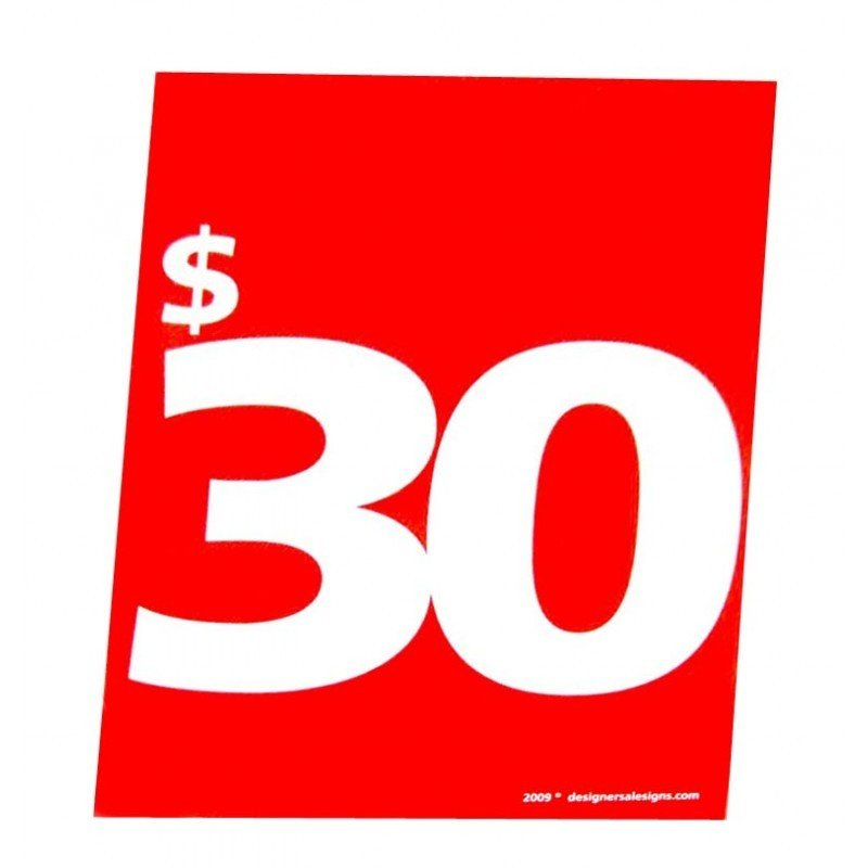 $30 D&W Gift Card