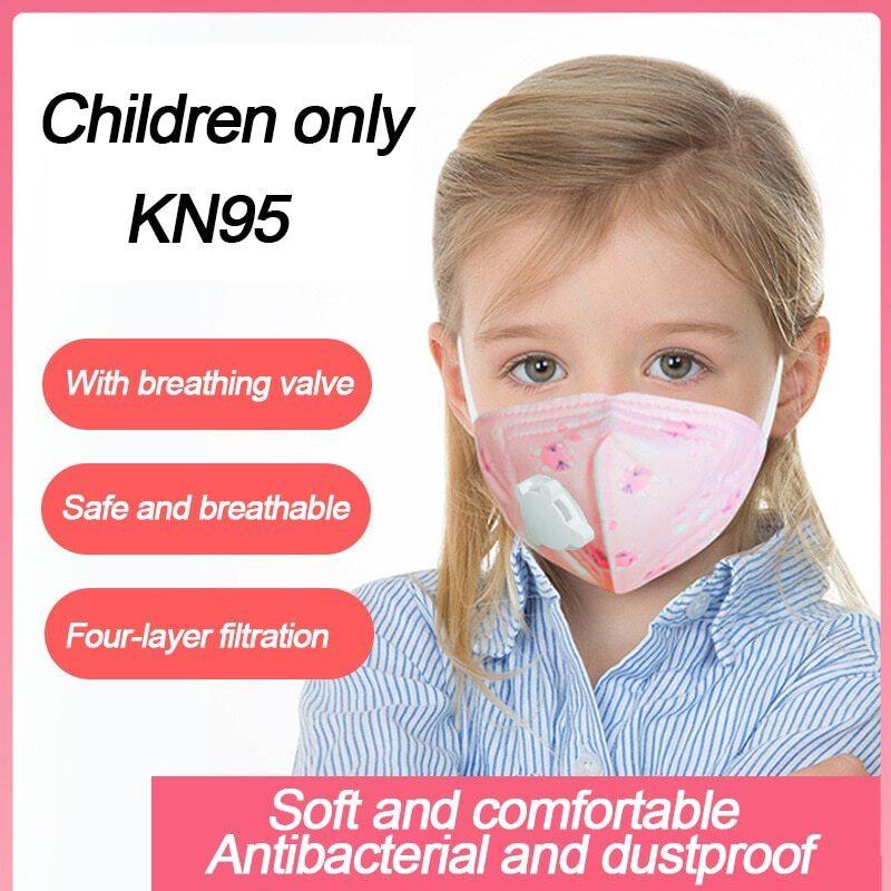 Children's | 95% Protection (quantity 2)