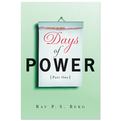 Days of power (part one)