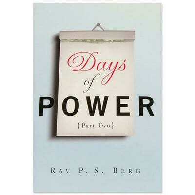 Days of power (part two)